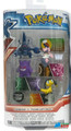Pokemon 4 Figure Gift Pack - MHGDH