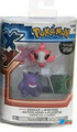 "Pokemon 2-Pk Small 2"" Toy Plastic Action Figure - Gengar vs. Spritzee"