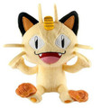 Pokemon - Meowth 8 inch Small Plush