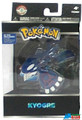 Pokemon Legendary Figure - Kyogre