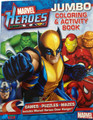 Marvel Heroes Jumbo Coloring and Activity Book