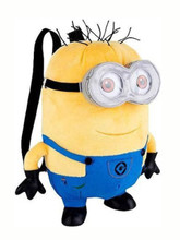 Despicable Me 2 Minion Jerry 13 Inch Plush Backpack Toy - Two Eyes