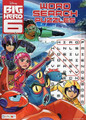 Big Hero 6 96 pg Word Search Puzzle Book - Blue
