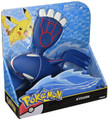Pokemon 10 Inch Toy Action Figure - KYOGRE