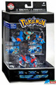 Pokemon Trainer's Choice 4 Figure Pack - MMSMS