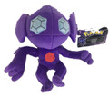 "Pokemon Sableye 7.5"" Inch Halloween Plush"