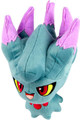 "Pokemon Misdreavus 7"" Inch Halloween Plush"