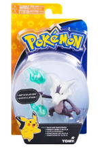 Action Figure Toy - Pokemon - Alolan Marowak - 3-Inch -Plastic