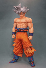 Dragon Ball Super Grandista - Resolution of Soldiers - Son Goku #3 - 11 Inch PVC Collectible Figure