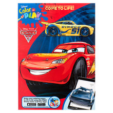 Coloring Book - Cars - Party Favors - 96 Pages - McQueen