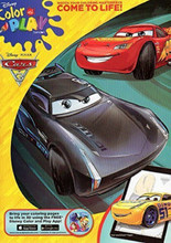 Coloring Book - Cars - Party Favors - 96 Pages - McQueen, Jackson Storm