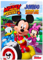Coloring Book - Mickey Mouse - Party Favors - 96 Pages - Roadster Racers