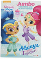 Coloring Book - Shimmer and Shine - Party Favors - 96 Pages - Always Better Together