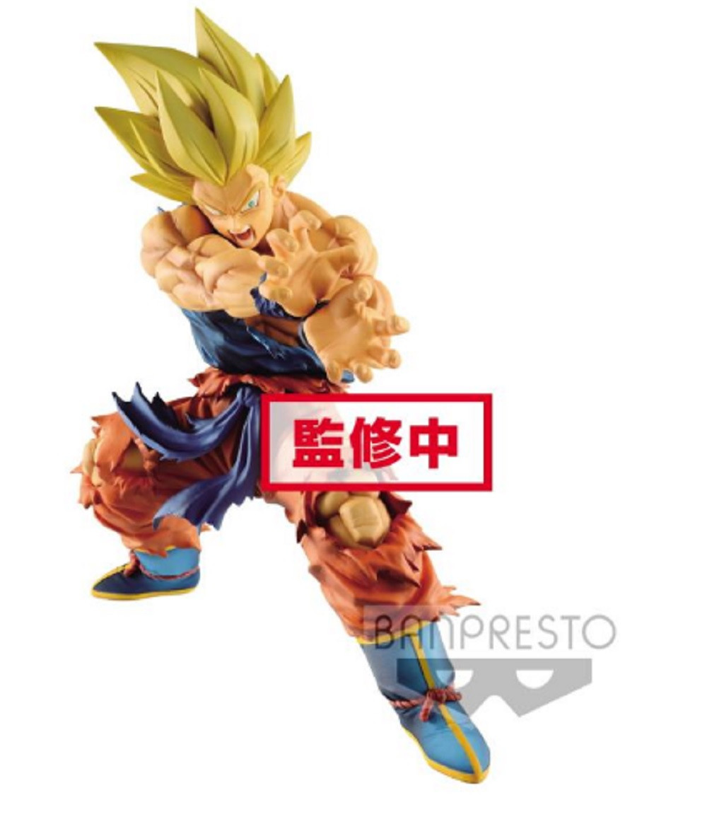Dragon Ball Legends Collab - Kamehameha Son Goku