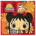 Napkins - Nihao Kai-Lan - Small - Paper - 2Ply - 16ct - 10 X 10 in