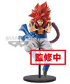 Figure - Dragon Ball GT - Ultimate Fusion Big Bang Kamehameha