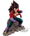 Figure - Dragon Ball GT - Super Saiyan 4 Vegeta