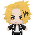 Plush Dangler - My Hero Academia - Denki - 6 Inch