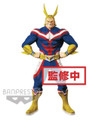 My Hero Academia - Age of Heroes - All Might - PVC Figure - 7.9 Inch