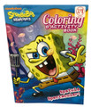Coloring Book - Spongebob - 16 Page