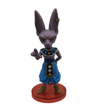 Dragon Ball Super - Beerus Figure - 2.8 Inch - WCF Series 5