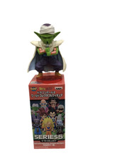 Dragon Ball Super - Piccolo Figure - 2.8 Inch - WCF Series 5-box