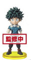 My Hero Academia WCF Figures vol.1 - Deku