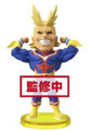 My Hero Academia WCF Figures vol.1 - All Might