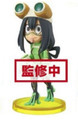 My Hero Academia WCF Figures vol.1 - Tsuya