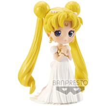 Pretty Guardian Sailor Moon Princess Serenity Q posket Figure