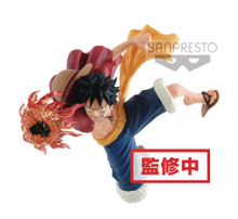 Figure - One Piece Gx Materia - The Monkey D. Luffy