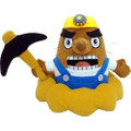 Mr. Resetti Plush Toy Animal Crossing 7 Inch