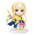 Chibikyun Alice Figure - Alicization War of Underworld - 2.4 Inch