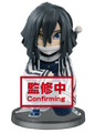 Obanai Iguro Figure - Demon Slayer Collectible Figure - WCF - 2.8 Inch