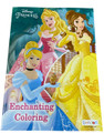Coloring Book - Princess - 192P - Coloring and Activity Book