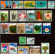 Korean Stamps MNH - many different topics.