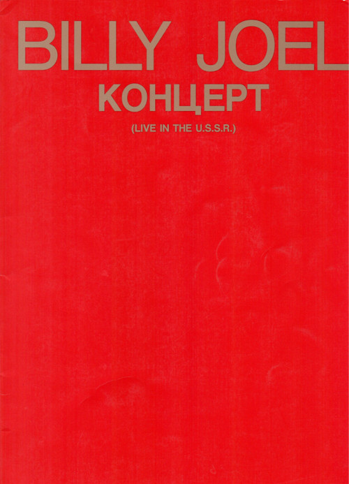 (Piano/Vocal/Guitar Artist Songbook). 15 songs recorded live in the Soviet Union. Features: Allentown * An Innocent Man * Goodnight Saigon * Only the Good Die Young.
