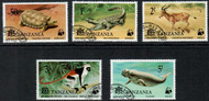 Set of 5 beautiful stamps.