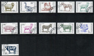 11 beautiful stamps, never hinged