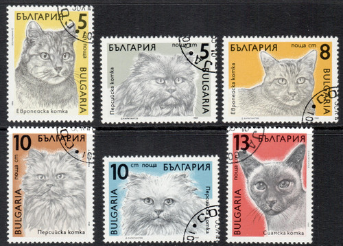 Beautiful Never Hinged Stamps