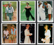 Beautiful MNH Cinderellas