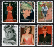 Beautiful MNH Cinderella stamps