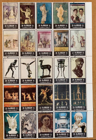 Full sheet of 25 stamps