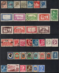 Buyer will receive actual stamps displayed in our images.