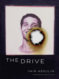 The Drive - ebook