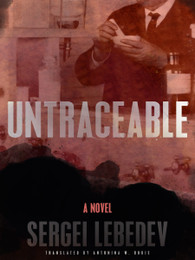 Untraceable - ebook