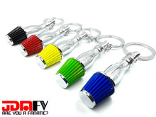 Cold Air Intake / Air Filter Keychain - 5 Colors