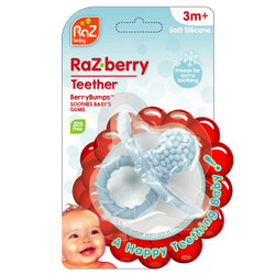 RazBerry Teether- Blue Moon