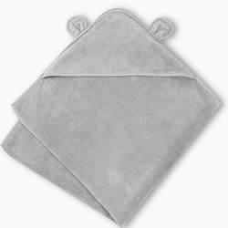 Organic Cotton Hooded Towel- Grey