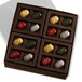 VARIETY HOLIDAY CARAMELS Thirty-Two Pieces in a gift box